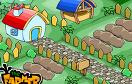 經營農場變態版遊戲 / 經營農場變態版 Game