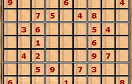 奇異數獨遊戲 / 奇異數獨 Game