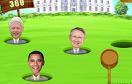 民主黨打地鼠遊戲 / 民主黨打地鼠 Game