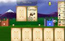 卡牌城堡對戰遊戲 / 卡牌城堡對戰 Game