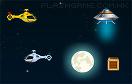 直升機降落2遊戲 / 直升機降落2 Game