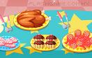 佈置美味的餐盤遊戲 / 佈置美味的餐盤 Game