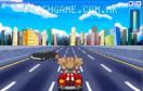 美少女小型賽車遊戲 / 美少女小型賽車 Game