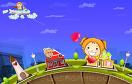 淘氣愛人男孩遊戲 / Naughty Lover Boy Game