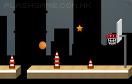 跳躍的籃球遊戲 / 跳躍的籃球 Game