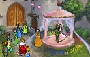 公主婚禮偷吻遊戲 / 公主婚禮偷吻 Game