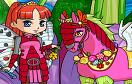 女孩和小馬駒遊戲 / 女孩和小馬駒 Game