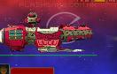 太空堡壘防禦戰修改版遊戲 / 太空堡壘防禦戰修改版 Game