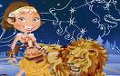 獅子星座遊戲 / 獅子星座 Game