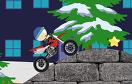 電單車男孩公園挑戰遊戲 / 電單車男孩公園挑戰 Game