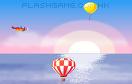 降落你的飛機遊戲 / 降落你的飛機 Game
