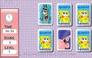 海綿寶寶記憶卡遊戲 / 海綿寶寶記憶卡 Game