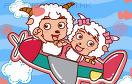 喜羊羊開飛機遊戲 / 喜羊羊開飛機 Game