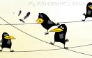 彈弓打烏鴉遊戲 / 彈弓打烏鴉 Game