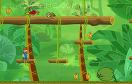 超級瑪麗流行版遊戲 / Mario Jungle Adventure Game