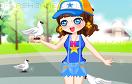 女孩與鴿子遊戲 / 女孩與鴿子 Game