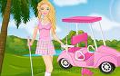 芭比打高爾夫遊戲 / 芭比打高爾夫 Game