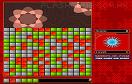立方體剋星遊戲 / Cube Buster Game