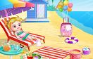 可愛寶貝游沙灘遊戲 / 可愛寶貝游沙灘 Game