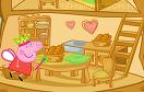 小小豬的樹屋遊戲 / 小小豬的樹屋 Game