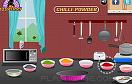 美味的魚料理遊戲 / 美味的魚料理 Game