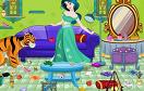 茉莉公主打掃房間遊戲 / 茉莉公主打掃房間 Game
