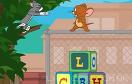 貓和老鼠幼兒園闖關2遊戲 / 貓和老鼠幼兒園闖關2 Game