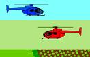 農用直升機遊戲 / 農用直升機 Game