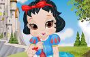 白雪公主寶貝沐浴遊戲 / 白雪公主寶貝沐浴 Game