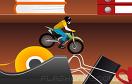 摩托車特技高手遊戲 / 摩托車特技高手 Game