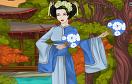 古典日式換裝遊戲 / 古典日式換裝 Game
