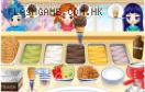 阿Sue冰激凌店遊戲 / 阿Sue冰激凌店 Game
