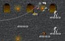 鐵鏈彈石碎惡賊修改版遊戲 / 鐵鏈彈石碎惡賊修改版 Game
