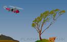 直升機火速救援遊戲 / 直升機火速救援 Game