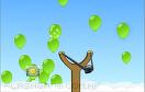 彈弓打氣球遊戲 / 彈弓打氣球 Game