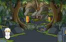 鸚鵡逃出森林遊戲 / 鸚鵡逃出森林 Game
