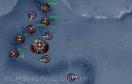 歐米家國防部遊戲 / 歐米家國防部 Game