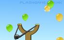 彈弓滅氣球遊戲 / 彈弓滅氣球 Game