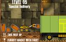 卡車裝載機修改版遊戲 / 卡車裝載機修改版 Game