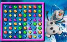冰雪大冒險對對碰遊戲 / 冰雪大冒險對對碰 Game