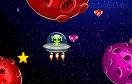 外星人太空飛行遊戲 / 外星人太空飛行 Game