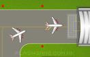 駕駛飛機回艙遊戲 / 駕駛飛機回艙 Game