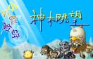 小小冒險島6正式版遊戲 / MapleStory - Ranger Story Game