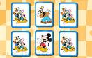 迪士尼記憶卡片遊戲 / 迪士尼記憶卡片 Game