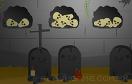 恐怖地穴逃生3遊戲 / 恐怖地穴逃生3 Game