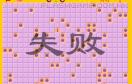 掃雷遊戲 / 掃雷 Game