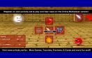 RPG爭霸戰遊戲 / RPG爭霸戰 Game