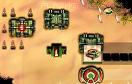 戰爭風雲無敵版遊戲 / 戰爭風雲無敵版 Game