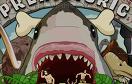 史前鯊魚遊戲 / 史前鯊魚 Game