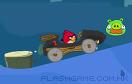 憤怒的小鳥駕駛汽車遊戲 / Angry Birds Go Game